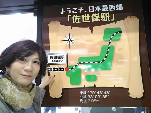f:id:hikarireinagatsuki:20200215235052j:image