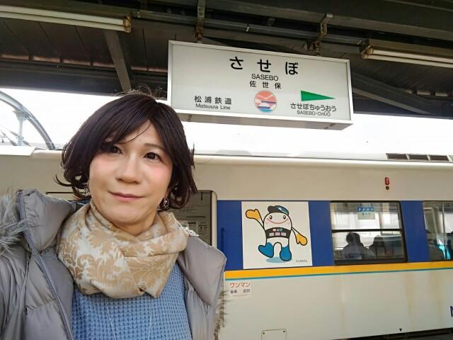f:id:hikarireinagatsuki:20200216120630j:image