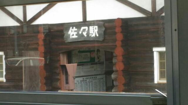 f:id:hikarireinagatsuki:20200216121048j:image