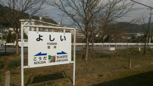 f:id:hikarireinagatsuki:20200216121115j:image