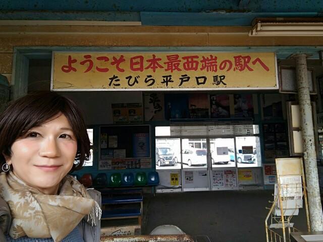 f:id:hikarireinagatsuki:20200216121422j:image