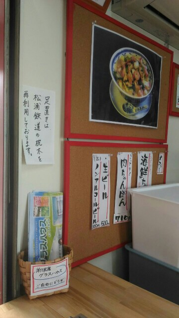 f:id:hikarireinagatsuki:20200216121520j:image
