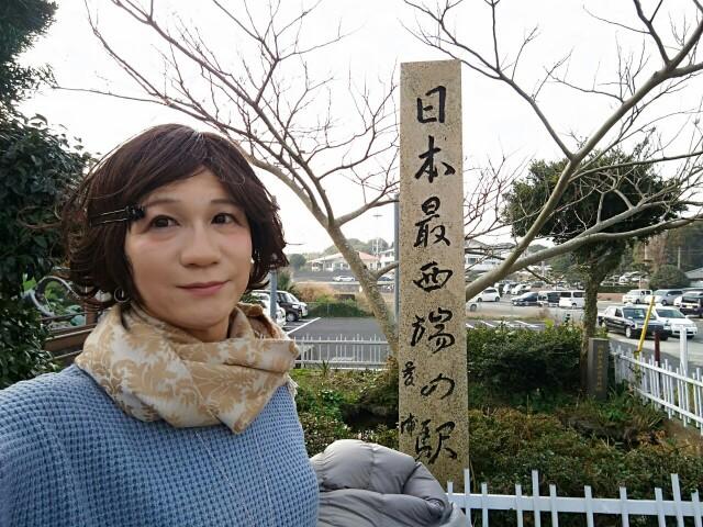 f:id:hikarireinagatsuki:20200216121830j:image