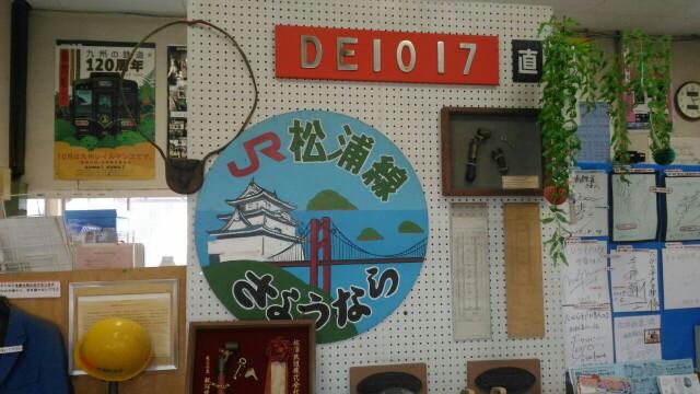 f:id:hikarireinagatsuki:20200216121954j:image