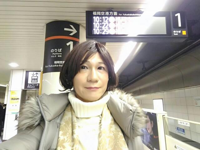 f:id:hikarireinagatsuki:20200216125822j:image