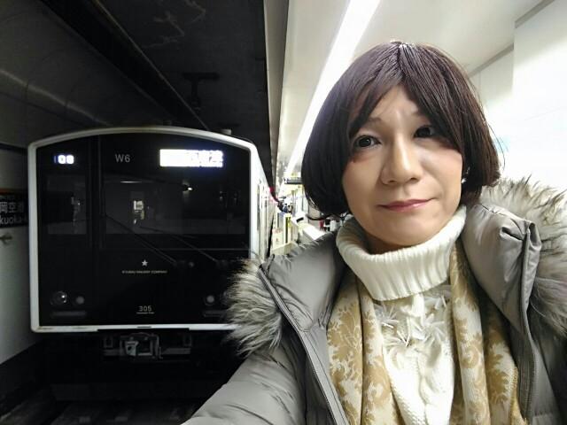f:id:hikarireinagatsuki:20200216125901j:image