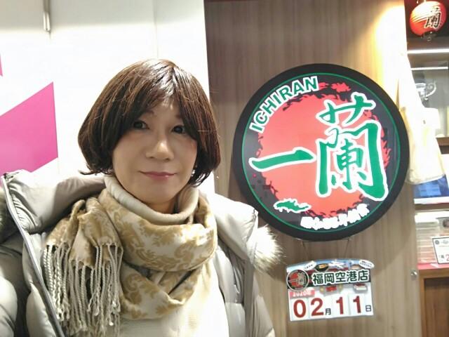 f:id:hikarireinagatsuki:20200216130033j:image