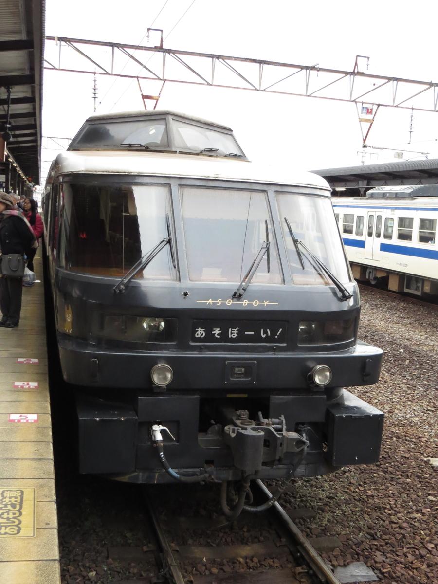 f:id:hikarireinagatsuki:20200220234220j:plain