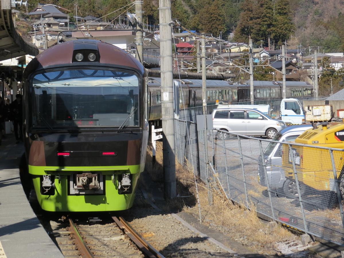 f:id:hikarireinagatsuki:20200223103615j:plain