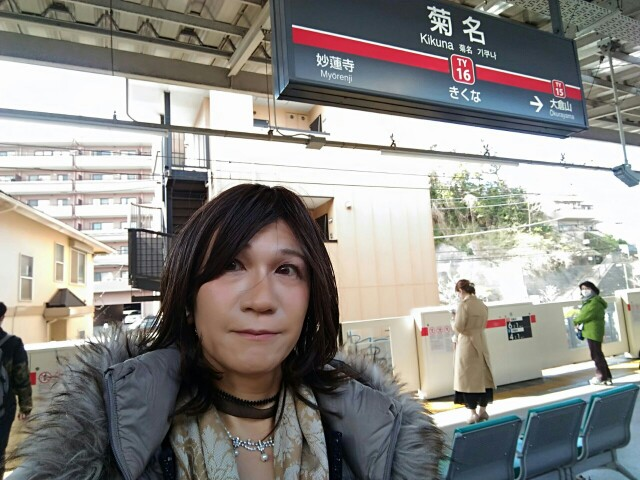 f:id:hikarireinagatsuki:20200225143203j:image