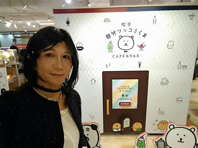 f:id:hikarireinagatsuki:20200225152527j:image