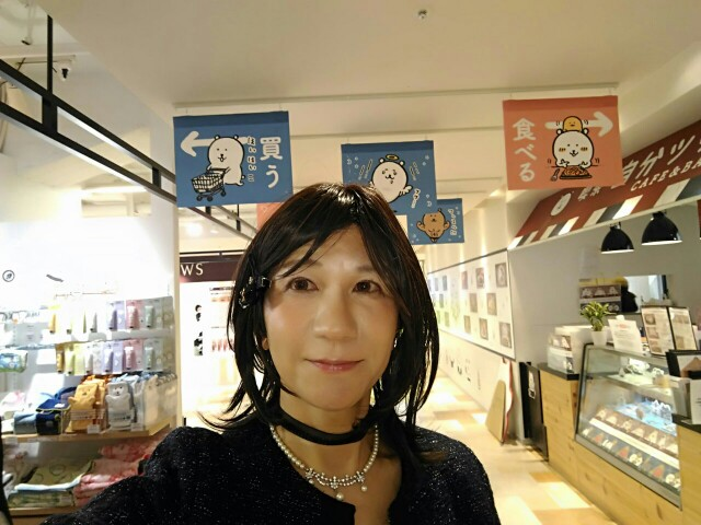 f:id:hikarireinagatsuki:20200225152623j:image