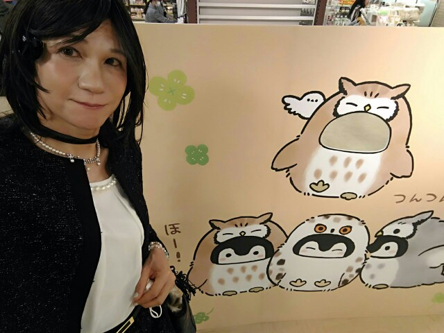 f:id:hikarireinagatsuki:20200225152638j:image