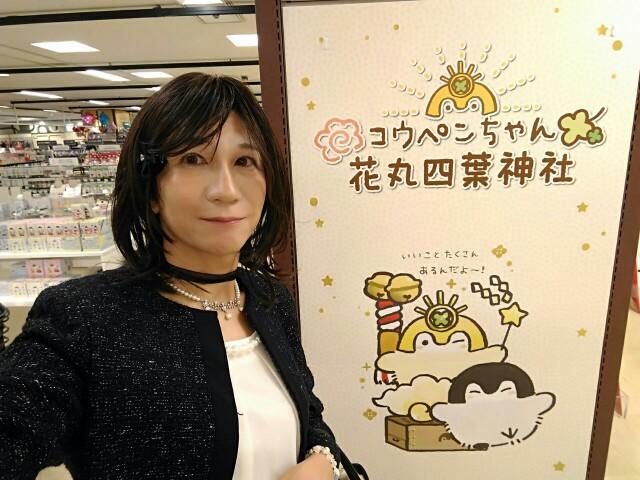 f:id:hikarireinagatsuki:20200225152653j:image