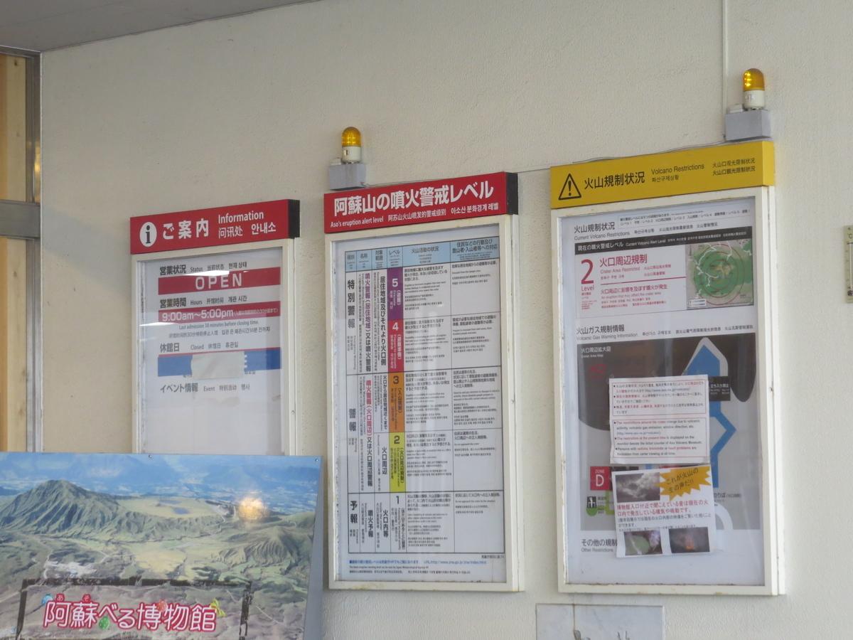 f:id:hikarireinagatsuki:20200226002340j:plain