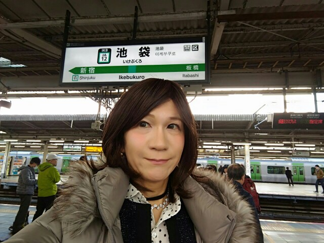 f:id:hikarireinagatsuki:20200229221614j:image