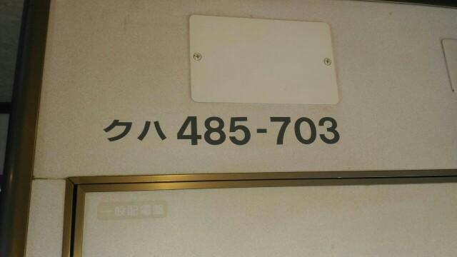 f:id:hikarireinagatsuki:20200229222115j:image