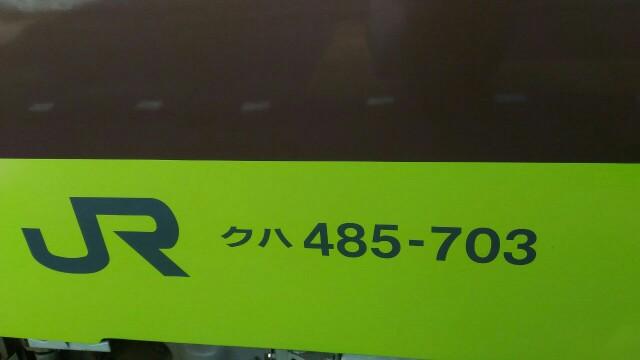 f:id:hikarireinagatsuki:20200229222327j:image