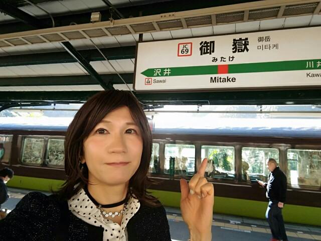 f:id:hikarireinagatsuki:20200229222355j:image