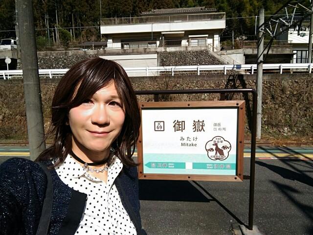 f:id:hikarireinagatsuki:20200229222521j:image