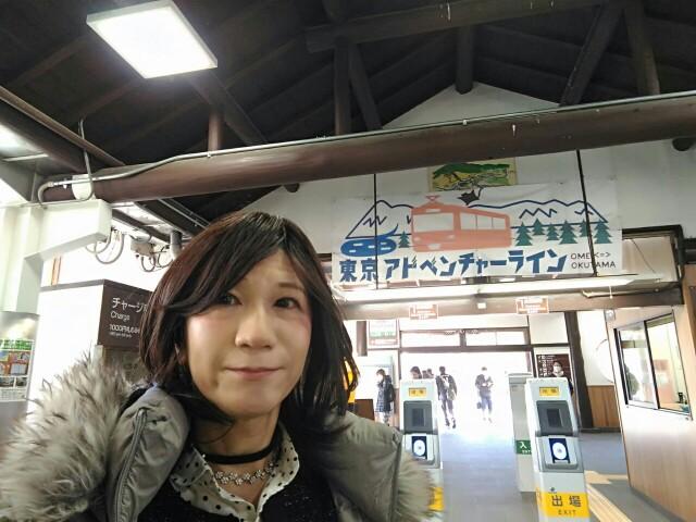 f:id:hikarireinagatsuki:20200229222625j:image