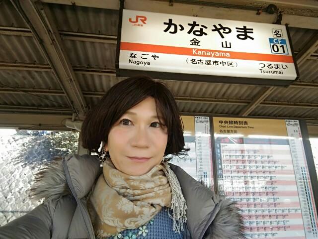 f:id:hikarireinagatsuki:20200307185032j:image