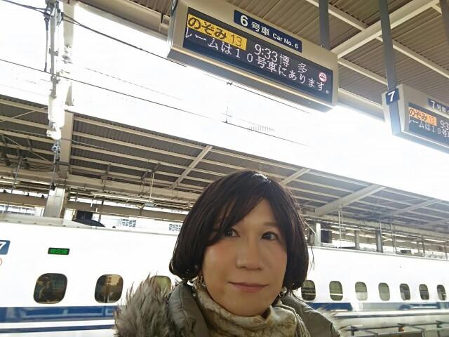 f:id:hikarireinagatsuki:20200307185112j:image