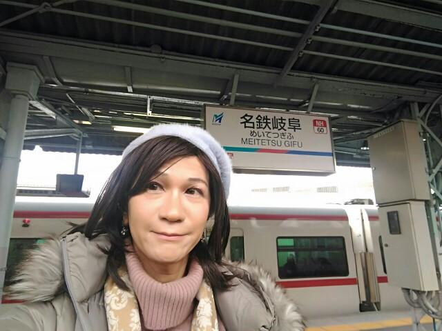 f:id:hikarireinagatsuki:20200310102741j:image