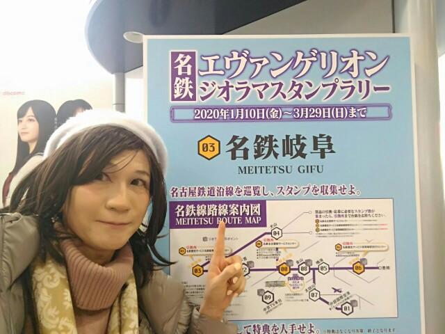 f:id:hikarireinagatsuki:20200310102923j:image