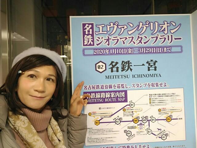f:id:hikarireinagatsuki:20200310103029j:image