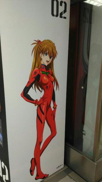 f:id:hikarireinagatsuki:20200310104108j:image