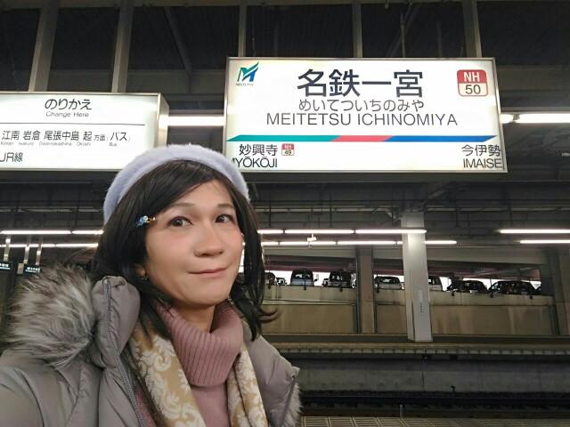 f:id:hikarireinagatsuki:20200310104410j:image