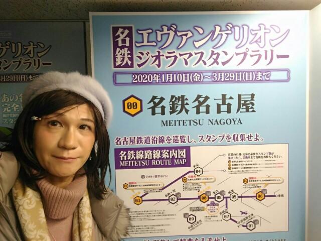 f:id:hikarireinagatsuki:20200310104611j:image