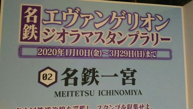 f:id:hikarireinagatsuki:20200310104630j:image