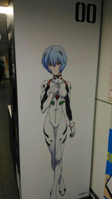 f:id:hikarireinagatsuki:20200310104703j:image