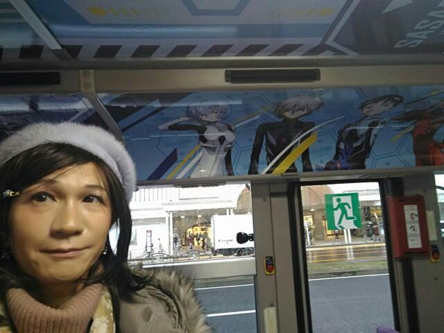 f:id:hikarireinagatsuki:20200310132155j:image