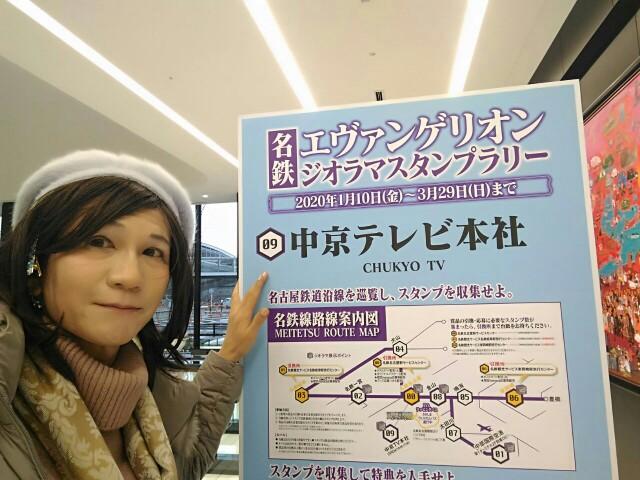 f:id:hikarireinagatsuki:20200310132404j:image