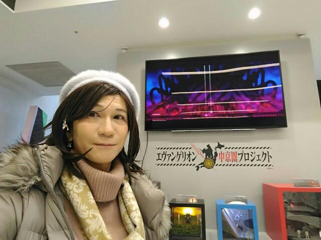 f:id:hikarireinagatsuki:20200310132536j:image