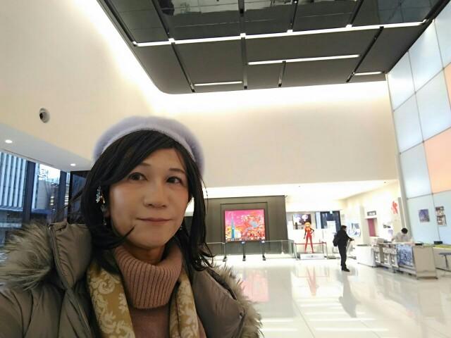 f:id:hikarireinagatsuki:20200310132621j:image