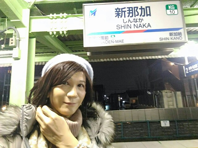 f:id:hikarireinagatsuki:20200310132755j:image