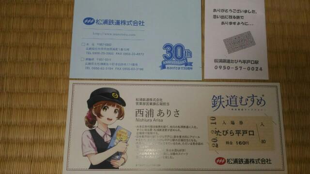 f:id:hikarireinagatsuki:20200311000525j:image