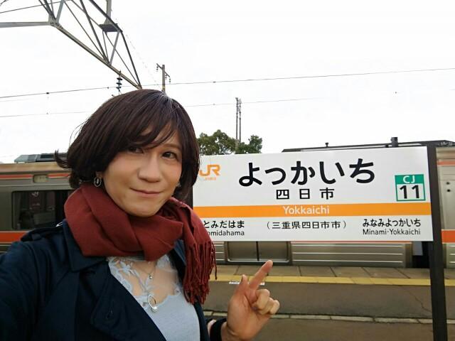 f:id:hikarireinagatsuki:20200318005437j:image