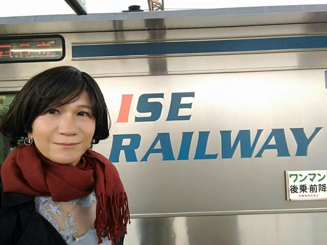 f:id:hikarireinagatsuki:20200318005627j:image