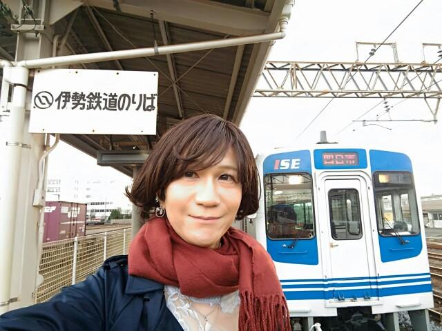 f:id:hikarireinagatsuki:20200318005649j:image