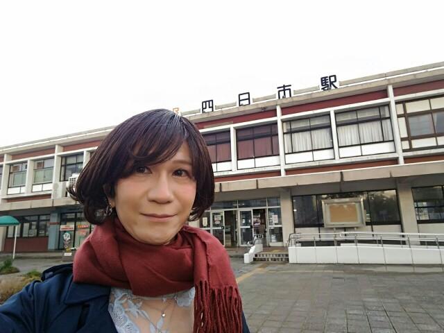 f:id:hikarireinagatsuki:20200318005705j:image