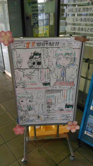 f:id:hikarireinagatsuki:20200318005716j:image