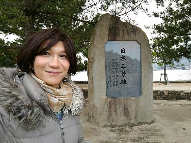 f:id:hikarireinagatsuki:20200324134421j:image