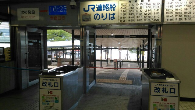 f:id:hikarireinagatsuki:20200324134453j:image