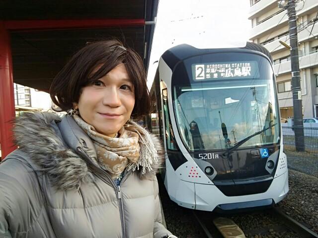 f:id:hikarireinagatsuki:20200324134617j:image
