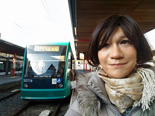 f:id:hikarireinagatsuki:20200324134707j:image